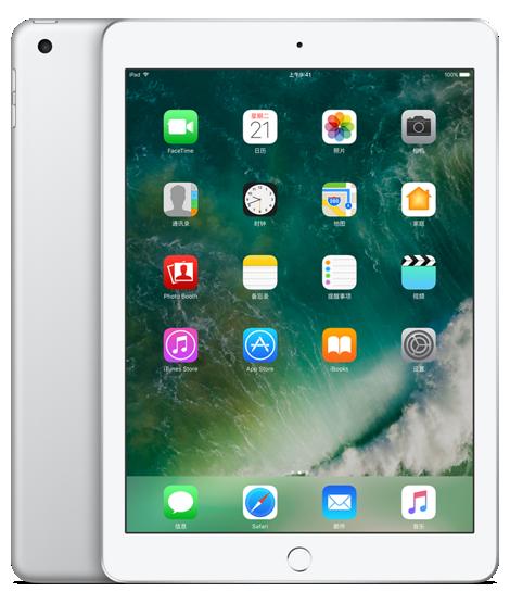 iPad新款