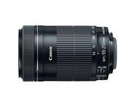 佳能55-250mm f4-5.6 STM