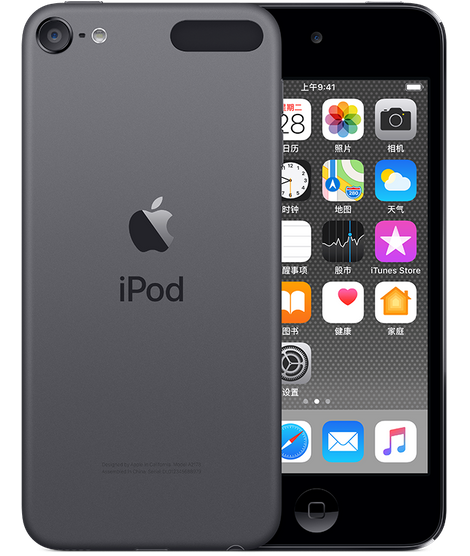 iPod touch 7(2019款)